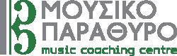 Μουσικό Παράθυρο Logo